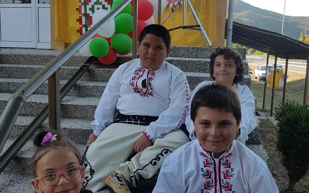 "VI Международен фолклорен фестивал ""Бобошевско веселие"""