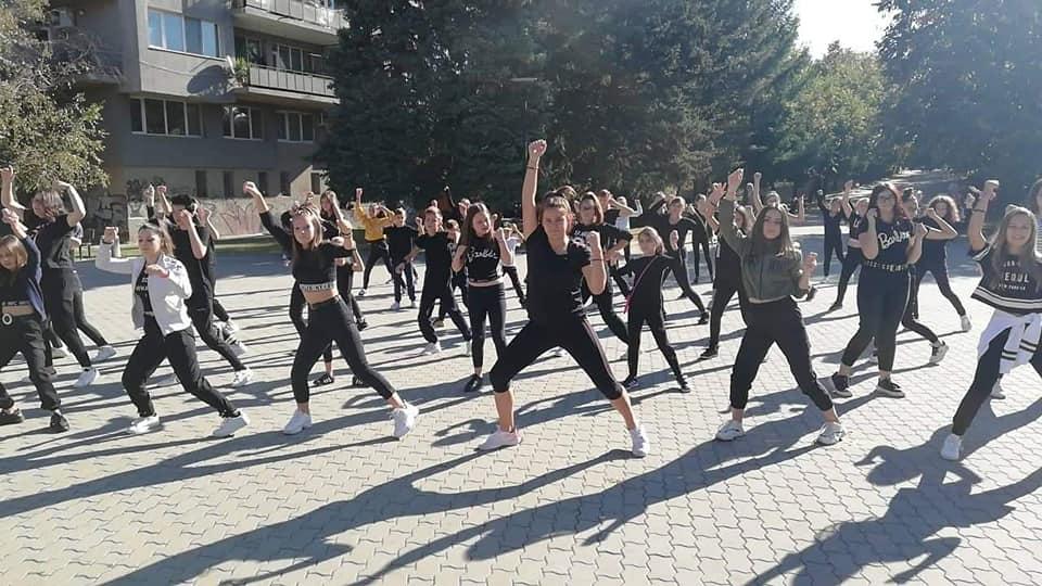 4 – дневна танцова екскурзия